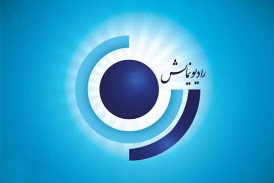 پخش سريال جديد «به رنگ استثمار» از راديو نمايش