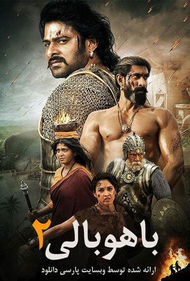 نتیجه تصویری برای فیلم هندی