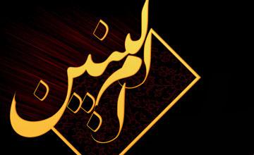 راه های توسل به حضرت ام البنین