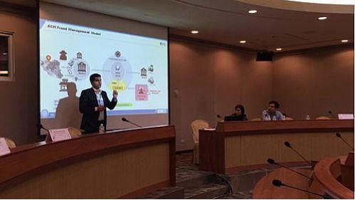 سامانه مدیریت تقلب پایا  برترین طرح تجارت الکترونیک آسیا