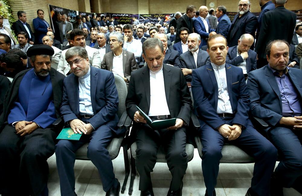 حضور دكتر جهانگیری در مجلس ترحیم حجت الاسلام والمسلمین سید احمد مرعشی