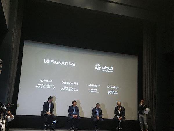 خانواده محصولات لوکس ال جی با برند سیگنچر در ایران معرفی شدند