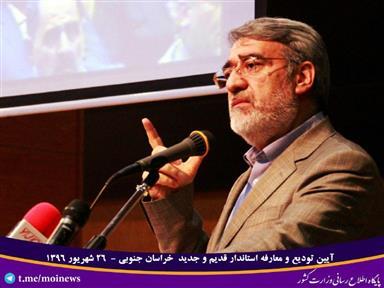 نتیجه مذاکرات احقاق حق ملت ایران بود/ رهبری فرمودند اگر تخلفی صورت بگیرد جواب محکمی خواهیم داد