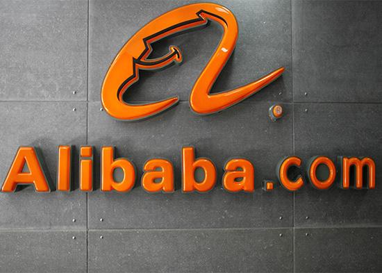 علی بابا، غول چینی تجارت الکترونیک