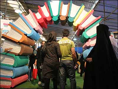 برگزاري جلسه هماهنگي بيست وهشتمين نمايشگاه کتاب تهران
