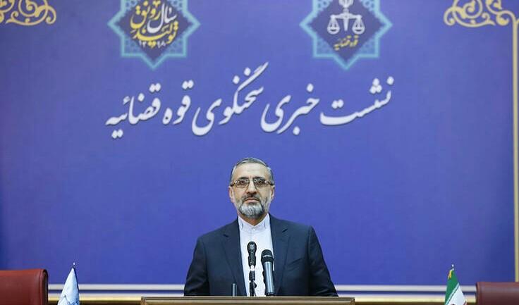 واکنش سخنگوی دستگاه قضا به انتشار لیست منتسب به اعترافات اکبر طبری