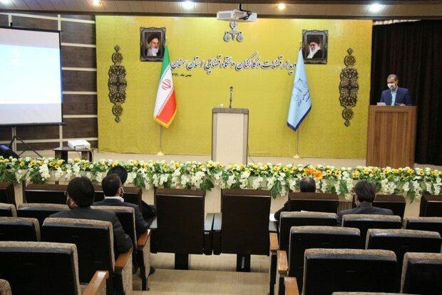 40 درصد پرونده شوراهاي حل اختلاف استان سمنان به سازش ختم شدند