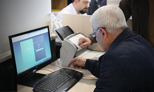 تخصيص سيستمهاي سخت افزاري و نرم افزاري جهت استفاده از سامانه شهروند سپاريآرمان تبريز-