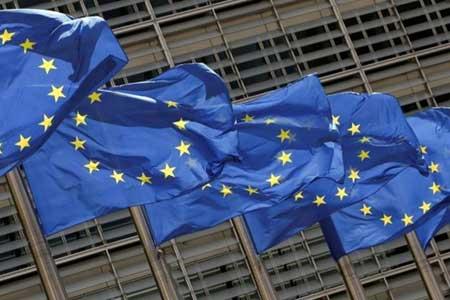 اروپا: ایران دسترسی سایت «تسا» کرج را به آژانس بدهد