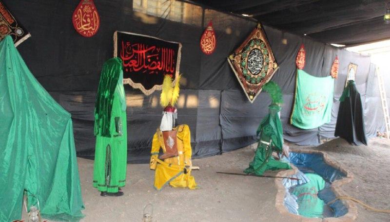 برگزاري نمايشگاه ويژه اربعين در شهر هرات