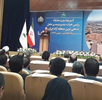 نماينده مجلس: توسعه منطقه آزاد ارس در گرو همدلي مديران است