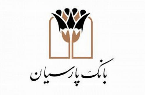 بانک پارسيان؛ بازوي توسعه معادن کشور