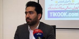 محمد معتمدي: کار ما شکست مطلق است