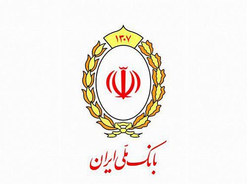 کانون جوانه های بانک ملی ایران را در اینستاگرام دنبال کنید