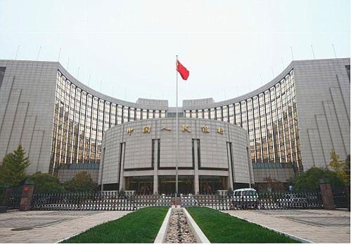 تزریق 34 میلیارد دلار پول نقد توسط بانک مرکزی چین