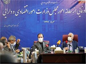فعالیت های وزارت اقتصاد در قالب سیستم های شفاف و قابل نظارت انجام می شود