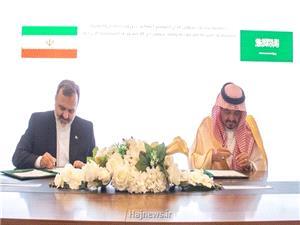 تفاهمنامه حج تمتع 99 امضا شد