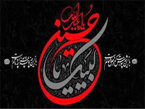 حسینیه رسانه ملی برای محرم