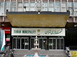 درخواست شهروندان از منتخبان شورای شهر دوره ششم