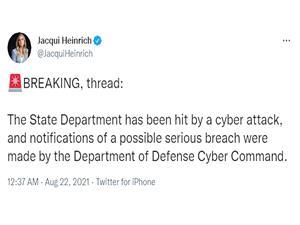 فاکس نیوز: حمله سایبری به وزارت خارجه آمریکا